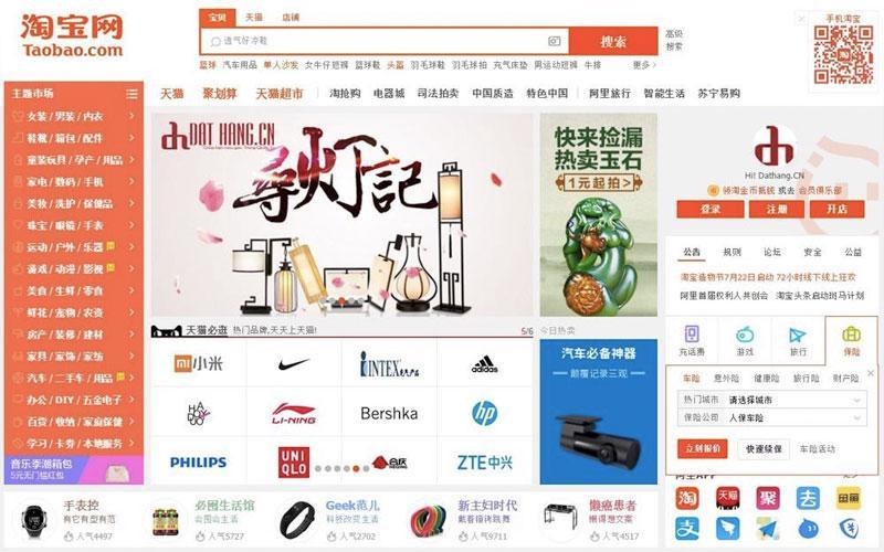 Giao diện hiện thị nhập mua hàng Trung Quốc trên kênh Taobao